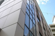 Облицовка фасада композитными панелями.