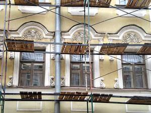 Реставрация и реконструкция зданий в Казани.